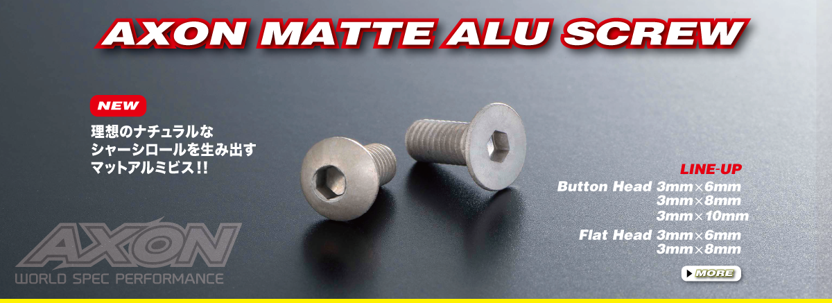 AXON matte alu screw